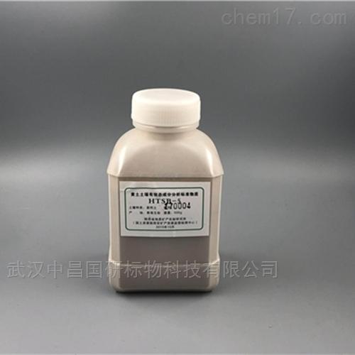 青海栗钙土-土壤有效态标准物质标样质控样