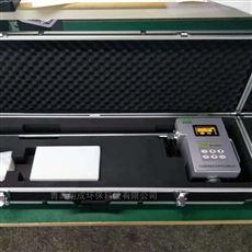 LB-7025A自动校准工作效率高的便携式油烟检测仪