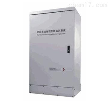 GTCA-3600A變壓器油色譜在線監測系統