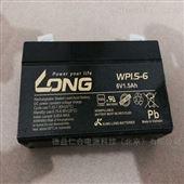 广隆蓄电池WP50-12NE/12V50AH维护简介