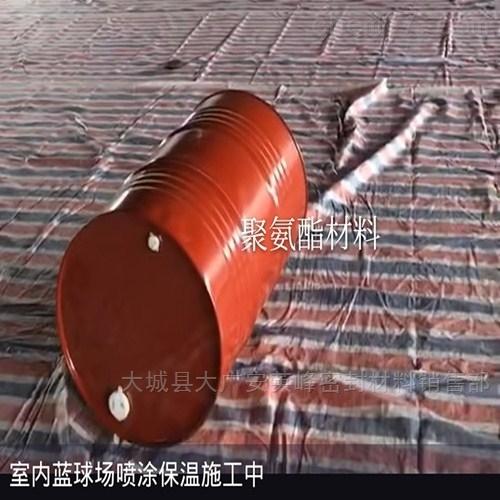 聚氨酯喷涂厂家  价格合理  房顶喷涂