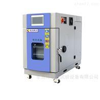 控製器零件檢測可移動高低溫實驗箱