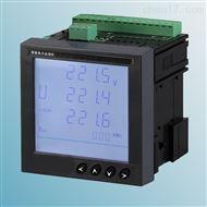 NTS-233三相多功能網絡電力儀表