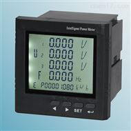 NTS-231液晶多功能网络电力仪表