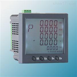 PMAC625-H液晶多功能网络电力仪表
