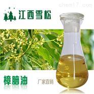 单方精油樟脑油