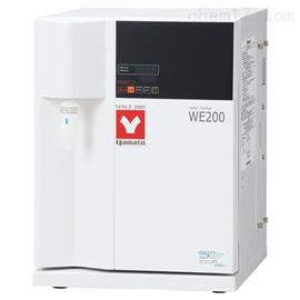 WE200純水製造裝置