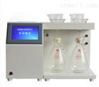 HSY-511Z全自动机械杂质试验器