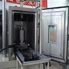 冻土三轴实验系统