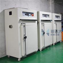 800工厂标准机单门多层手机零件烤箱