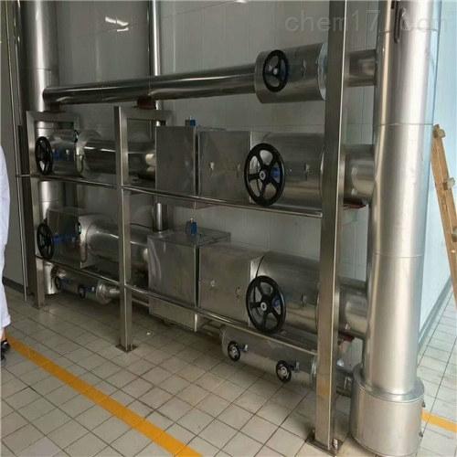 河北远基厂家锅炉管道保温聚氨酯瓦壳材料