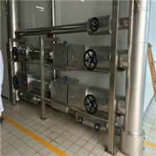 齐全河北远基厂家锅炉管道保温聚氨酯瓦壳材料