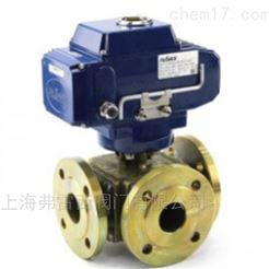 电动三通黄铜球阀,Brass ball valve