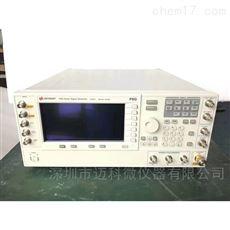 E8267DKeysight是德科技信号发生器E8267D出售