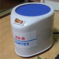 XH-B漩涡混合器涡旋混合仪