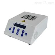 MK200-2恒温金属浴干式恒温器
