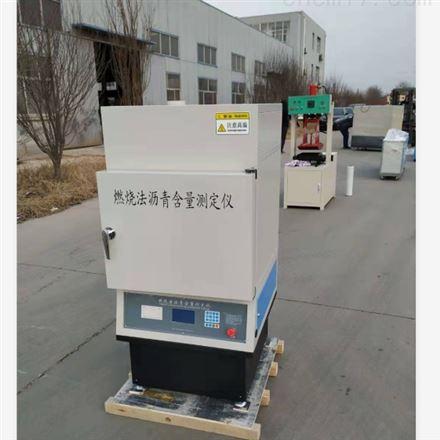 燃烧法沥青含量分析仪厂家