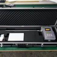 LB-7025A李工推荐可自动校准的手持式油烟检测仪