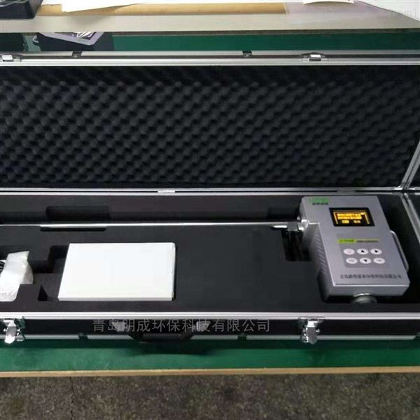 李工推荐可自动校准的手持式油烟检测仪