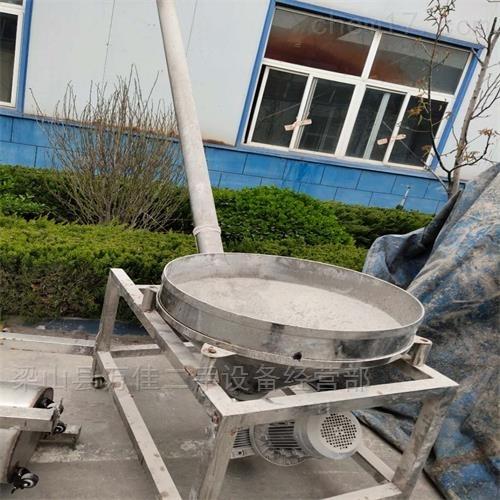 二手低温液氮粉碎机组