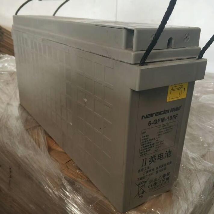 南都蓄电池6-GFM-105F供应商