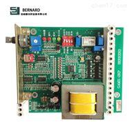 天津伯納德廠家銷售線路板原裝控制板