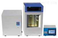 H11142绝缘油析气性测定仪