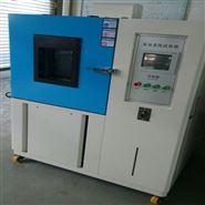 臭氧老化箱|北京老化试验箱