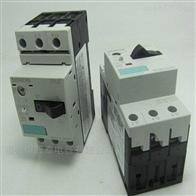3RV2411-0AA103RV1011-0AA10西门子断路器