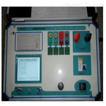 MCT-V互感器特性综合测试仪
