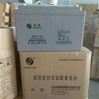 SP12-100圣阳蓄电池SP12-100销售提供全新正品
