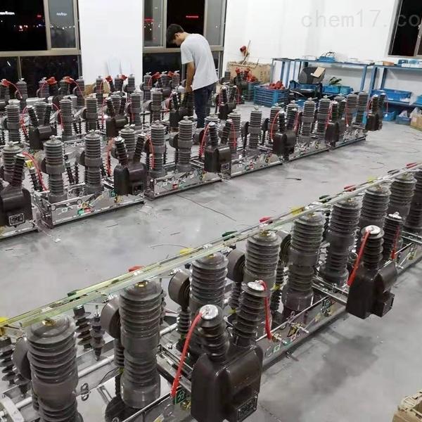 预付费10KV高压断路器
