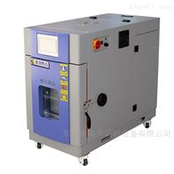 音頻監控設備高低溫濕熱試驗箱