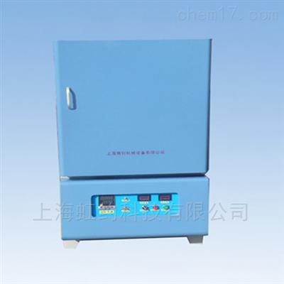 箱式炉工业高温箱式炉