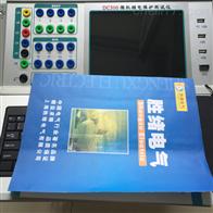 三相/六相微继电保护测试仪