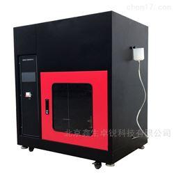 酒精喷灯燃烧试验装置JC-A型