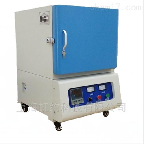 开启式立式管式炉1500℃