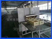 磁性材料烧结辊道窑,陶瓷辊道窑,工业电炉