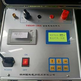 YK8209B高压开关接触电阻测试仪