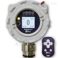 FGM-3100S美国华瑞RAEAlert EC固定式可燃气体报警器