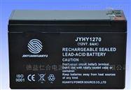 金源环宇蓄电池JYHY1270/12V7AH原装价格