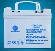 金源环宇蓄电池JYHY12330/12V33AH详细尺寸