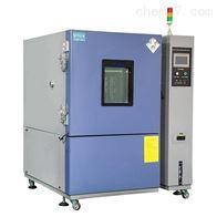 试验箱高低温湿热试验箱产品介绍