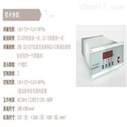 微机型电阻电离复合真空计报价