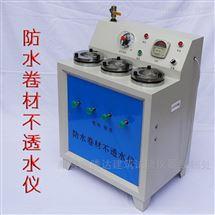 电动防水卷材不透水仪使用说明