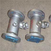 BQ41F保温夹套式球阀