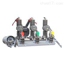 ZW32-12高压断路器参数