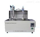 HSY-0125液化石油气硫化氢测定仪(乙酸铅法)