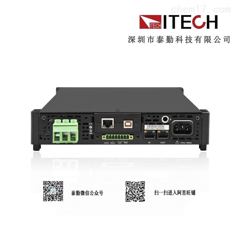 ITECH/艾德克斯 IT-M3112  宽量程直流电源