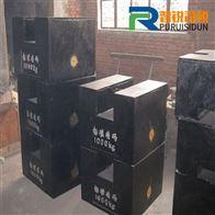 1吨铸铁材质锁型砝码价格